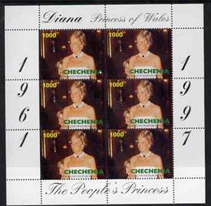 Chechenia 1997 Diana, Princess of Wales in sheetlet containing 6 x 1000 value (Princess in Evening Dress unmounted mint