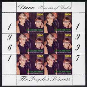 Chechenia 1997 Diana, Princess of Wales in sheetlet containing 6 x 3000 value (Princess with Elton John) unmounted mint