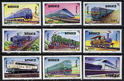 Mongolia 1997 Railway Locomotives complete set of 9 values unmounted mint*
