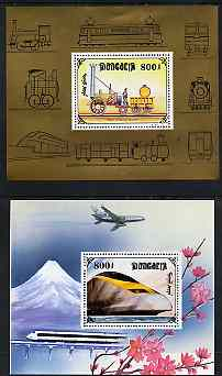 Mongolia 1997 Railway Locomotives set of 2 miniature sheets unmounted mint, stamps on railways