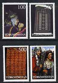 Turkmenistan 1997 Exports complete perf set of 4 values unmounted mint