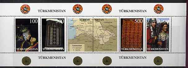 Turkmenistan 1997 Exports sheetlet containing complete perf set of 4 values plus 2 labels showing map unmounted mint