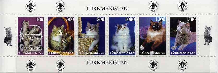 Turkmenistan 1997 Domestic Cats  sheetlet containing complete set of 6 values (with Scout Logo in margins)