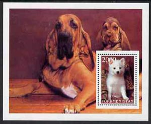 Turkmenistan 1997 Dogs perf souvenir sheet