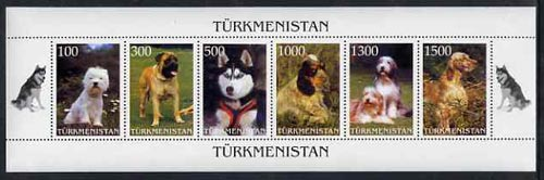 Turkmenistan 1997 Dogs sheetlet containing complete set of 6 values unmounted mint