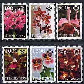 Turkmenistan 1997 Orchids (with Rotary logo) complete perf set of 6 values unmounted mint
