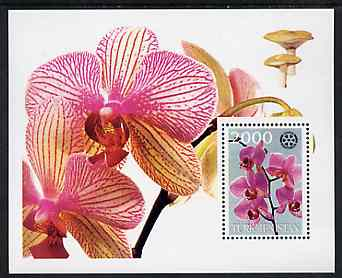 Turkmenistan 1997 Orchids (with Mushroom & Rotary logo) perf souvenir sheet unmounted mint