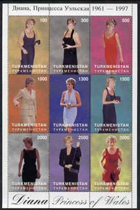 Turkmenistan 1997 Diana, Princess of Wales sheetlet containing complete set of 9 values unmounted mint