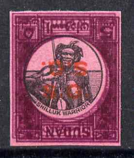 Sudan 1951-61 Shilluk Warrior Official 5m imperf proof on pink ungummed paper ex De La Rue archives, with frame and SG opt both doubled, one inverted, as SG O71*