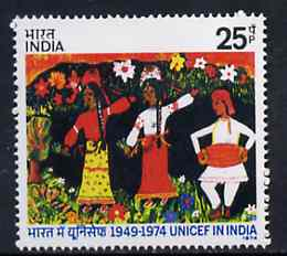 India 1974 25th Anniversary of UNICEF (Painting of Indian Dancers by Amita Shah unmounted mint SG 749*