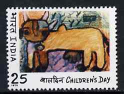India 1975 Children's Day (Painting of Cow by Sanjay Patel) unmounted mint SG 791*