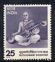India 1976 Birth Bicentenary of Dikshitar (Composer) unmounted mint SG 803*