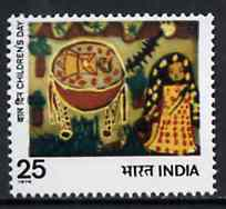 India 1976 Children's Day (Painting of Mongoose) unmounted mint SG 831*