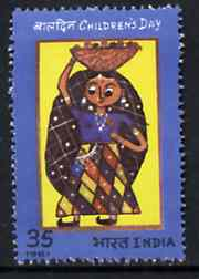 India 1981 Children's Day (Painting of Toy-seller by Kumari Sharma unmounted mint SG 1025*