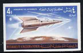 Yemen - Royalist 1964 Astronauts Issue 4b (Rocket) unmounted mint imperf, SG R56var, Mi 77B