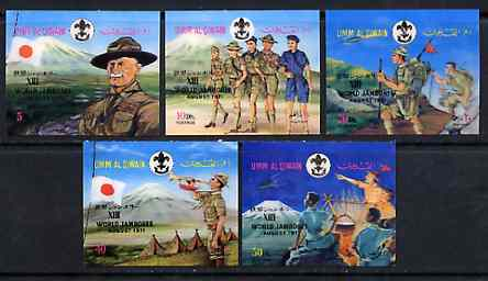 Umm Al Qiwain 1972 Scouts set of 5 in 3-dimensional format on plastic card unmounted mint, Mi 522-26