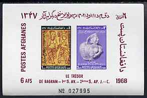 Afghanistan 1969 Archaelogical Treasures (Bagram Era) imperf m/sheet unmounted mint, SG MS 647