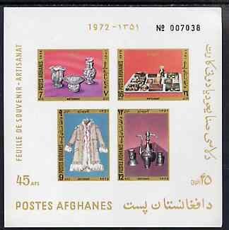 Afghanistan 1973 Afghan handicrafts imperf m/sheet unmounted mint, SG MS 745