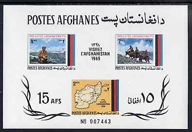 Afghanistan 1969 Tourist Publicity imperf m/sheet (Map etc) SG MS 660