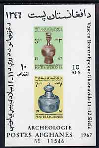 Afghanistan 1967 Archaelogical Treasures (Ghasnavide Era) imperf m/sheet unmounted mint, SG MS 618