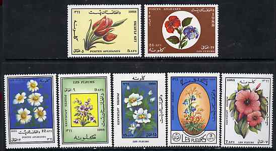 Afghanistan 1988 Flowers complete set of 7 values unmounted mint, SG 1189-95*