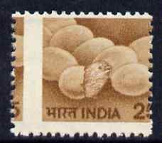 India 1979 Chick Hatching from Egg 25p def with vertical perforations shifted 3.5mm to left, SG 925var (without gum)