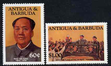 Antigua 1984 Mao Tse-Tung 60c & $1 from Famous People set of 8 unmounted mint, SG 891 & 895*