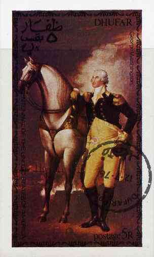 Dhufar 1976 USA Bicentenary (Painting of George Washington with his Horse) imperf deluxe sheet (5R value)  cto used
