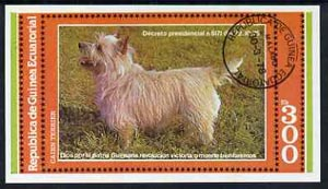 Equatorial Guinea 1978 Dogs (Cairn Terrier) 300ek imperf m/sheet cto used