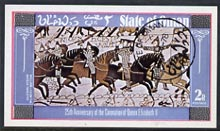 Oman 1978 Coronation 25th Anniversary (Bayeux Tapestry) imperf deluxe sheet (2R value) cto used