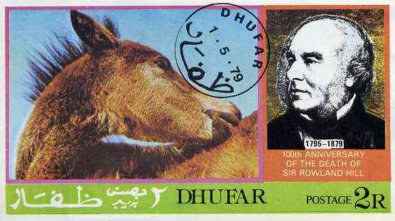 Dhufar 1979 Horses (Rowland Hill) 2r imperf deluxe sheet (Horse) cto used