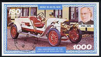 Iso - Sweden 1979 Rowland Hill (Benz) imperf deluxe sheet (1000 value) cto used