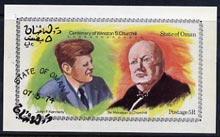 Oman 1974 Churchill Birth Centenary (With Kennedy) imperf deluxe sheet (5R value) cto used