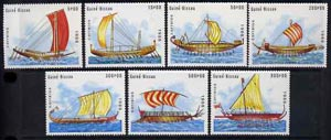 Guinea - Bissau 1988 Early Sailing Ships, unmounted mint set of 7, SG 1052-58, Mi 967-73*