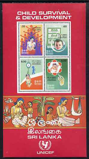 Sri Lanka 1985 UNICEF Child Survival Programme m/sheet containing complete set of 4 values unmounted mint, SG MS 906