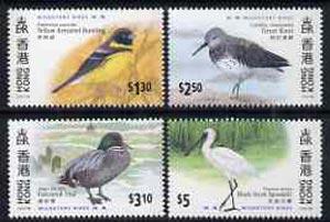 Hong Kong 1997 Migratory Birds unmounted mint set of 4, SG 884-87