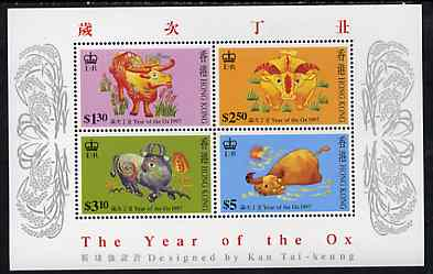 Hong Kong 1997 Chinese New Year - Year of the Ox unmounted mint m/sheet containing set of 4 values, SG MS 883