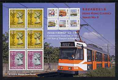 Hong Kong 1997 Hong Kong Classics No 09 m/sheet (100 Years of Transport) showing electric train and Transport stamps of 1991 unmounted mint, SG 758bc
