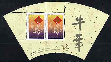 Canada 1997 Chinese New Year - Year of the Ox unmounted mint m/sheet (Segment shaped)