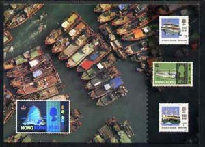 Hong Kong 1996 Hong Kong '97 Stamp Exhibition Hologram Postcard No 3 (House Boats) showing $1.30 Chinese Junk stamp in hologram form plus reproductions of other Ship stamp designs