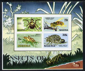Nigeria 1986 Insects m/sheet imperforate unmounted mint (unlisted and scarce) SG MS 532var