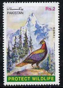 Pakistan 1997 Protect Wildlife 2r Monal unmounted mint*