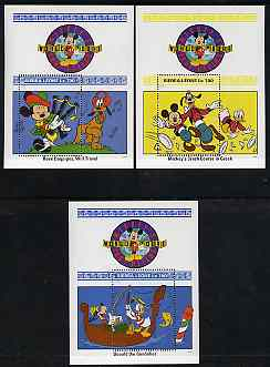 Sierra Leone 1992 Mickey's World Tour set of 3 m/sheets unmounted mint, SG MS1789