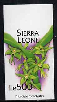 Sierra Leone 1994 Orchids 500L (Tridactyle tridactylites) unmounted mint imperf marginal, SG 2164var