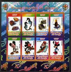 Congo 2010 Disney & Marine Life perf sheetlet containing 8 values with Scout Logo unmounted mint