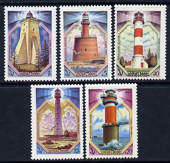 Russia 1983 Lighthouses (2nd Issue) set of 5 unmounted mint, SG 5362-68, Mi 5309-13