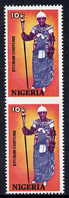 Nigeria 1989 Traditional Costumes 10k (Etubom Costume) unmounted mint pair imperf between SG 582