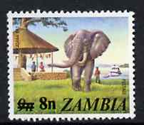 Zambia 1979 Surcharged 8n on 9n Elephant unmounted mint, SG 279*