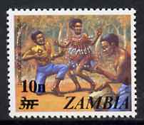 Zambia 1979 Surcharged 10n on 3n National Dance Troupe unmounted mint, SG 280*