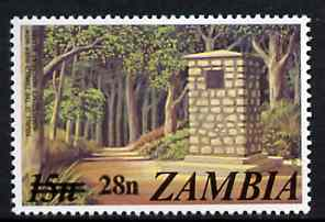 Zambia 1979 Surcharged 28n on 15n Independence Monument unmounted mint, SG 282*